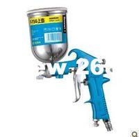 Wholesale Paint Gun Wood - NEW HOT with original BERENT F-75G paint spray gun   furniture   wood automotive paint spray gun