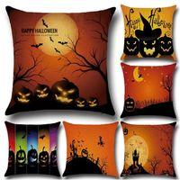 Wholesale Horror Cases - 6 Styles 45*45cm Halloween Horror Pumpkin Throw Pillow Case Cushion Cover Home Sofa Décor Pillow Case Cartoon Cushion Cover CCA7737 50pcs