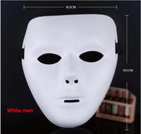 Wholesale Street Dance Costumes - New Masked dancer halloween costumes light-emitting ghost step mask a street dance mask