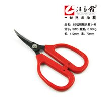 Wholesale carbon cable - free shipping wang wu quan durable 112 mm length carbon steel curved blade scissors indutry cable wire cutting scissor