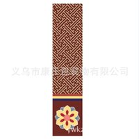 Wholesale Paper Red Coat - Red brown long seal color self-adhesive self-adhesive printing coated paper 28 pieces can be customized pattern