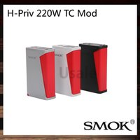 Wholesale Finish Design - SMOK H-Priv 220W TC Box Mod Outstanding Performance Colorful Finish Option New Battery Cover Design 100% Original VS Sigelei 213