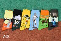 Wholesale Famous Art Collections - Mona Lisa Socks Painting Art Socks Sunnydate Vintage Famous Collection Painting Casual Fashion Crew Socks
