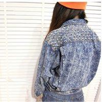 Wholesale Rivets Jean Short - Wholesale- 2017 New Vintage Stretch Rivets Denim Jacket Sequins Patchwork Outwear Short Jeans Coat Classical Women Jean