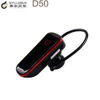 Cell Phones sports cable cars - 100 Original Syllable D50 Bluetooth Headphones Stereo Sport Earphone Ear hook Headohones Car Wireless Headsets with USB Cable Car Charger