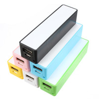 Wholesale External Power Cable - Portable mobile Power Bank USB Backup External 18650 Battery Charger with Key Chain, USB Cable for cell phone, MP3, MP4, PDA,GPS