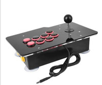 Game controller Console PC USB game joystick computer / mobile arcade rocker Fist King game joystick