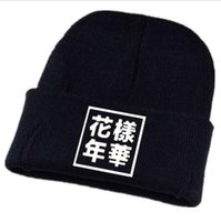 Wholesale Pt Fashion - New Sale Print Adult Casual Unisex Cotton K-pop Bts Cap In Bloom Hat Cartoon Cute Pt.2 Caps Kpop Hats Bts Fire free