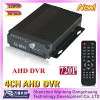 Wholesale Dvr Security Microphone - 128GB 4CH 720P CAR DVR, AHD cameras used,H.264 Security Surveillance for bus, taxi used