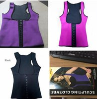 Wholesale Latex Rubber Clothes - Now Special Latex Corset Sculpting Clothing S-3XL thick rubber body waist trainers corsets clip thin waist chincher vest rubber clothes