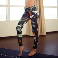 Top Spleißen Mesh Leggings Frauen Fitness Sexy Flower Print Streifen Slim Legging Schwarz Neue High Stretch Wicking Workout Leggins
