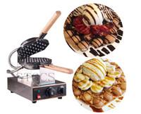 máquina de bolha frete grátis venda por atacado-Frete Grátis Elétrica 110 V 220 V Bolha Egg Waffle Maker Hong Kong Máquina De Waffle Egg Puffs
