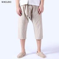 Wholesale Trousers For Summer Cool - Wholesale- MIXCUBIC 2017 new summer cool Drawstring linen pants men Khaki casual loose linen pants for men linen trousers,size M-4XL