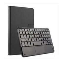 Wholesale Playbook Bluetooth Keyboard - 8 inch tablet computer keyboard 7.9 8.0 inch tablet wireless bluetooth keyboard leather case keyboard set