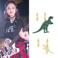 Wholesale Dinosaur Charms - Stars with the same paragraph small animal earrings female European and American fashion fun dinosaurs earrings cute earrings asymmetric