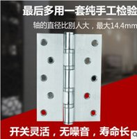 Wholesale The new stainless steel wire drawing flat open hinge X3X3 free open trough mother hinge for door and window