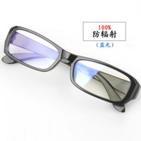 Wholesale Computer Radiation Glasses - Wholesale men and women retro plain mirror radiation blue computer radiation protection glasses computer glasses goggles f108