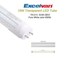 Wholesale Lamp T8 18 - Excelvan t8 led tube light 10w 2ft smd 2835 110v 220v Transparent Clear cover milky Frosted cover Tubes Lamp Bulb Daylight <$18 no tracking