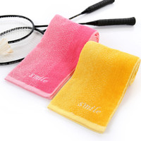 Wholesale Cheap Yellow Towels - Free Shipping Cheap Yellow Pink Towel Manufacturers, Wholesale 35 * 120 Gradient 150 Gram Thick Towels Fitness Lengthened Sports HY1254