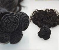 pieza superior de la armadura del pelo al por mayor-Top Grade Aunty Funmi Hair, Malaysian Spring Curl Funmi Hair 100% cabello humano Weave egg curl 3 pcs / lot G-EASY Envío rápido