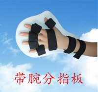 orthopedics supplies - The supply of medical medical bone splint clip phalanges hand wrist orthosis divided fingerboard fixed splint Department of orthopedics