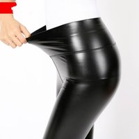 Wholesale Womens Pu Leather Pants - Womens High Waist Brushed PU Leather Leggings Pencil Pants For Female Plus Size Autumn Spring Sexy Stretch Slim Skinny Trousers