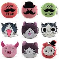 Wholesale Smile Wallet - 100pcs 16 designs cartoon QQ expression cat girl Coin Purses cute emoji coin bag plush pendant smile wallet D731