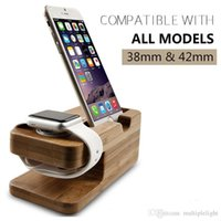 Wholesale Dock Charging Holder - Newest for i Watch iPhone Charging Holder Stand, Natural Bamboo Wood Charge Station Charging Dock Cradle Stand Holders