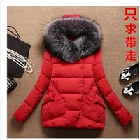 Wholesale Woman Down Long Coat Red - Winter 2016 season new Nagymaros collar A word version of the big yards thick down jacket Girls long coat female winter jacket