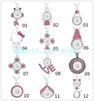 10pcs Cristal Alliage Charme Ginger Snap Bouton pour Noosa Collier//Bracelet N793