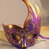 Wholesale Masquerade Masks Horns - Kaneki 2015 New Arrival Limited Darth Vader Mask   Performance Masquerade Masks Horn Little Beauty