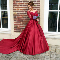 Wholesale Taffeta Evening Formal Ball Gown - Dark Red Long Sleeves Evening Gowns Sheer Neckline Lace Top Long Prom Dress Long Back Covered Button Formal Cocktail Dress Gowns