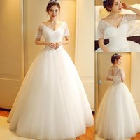 Wholesale Cheap Wedding Dresses China Online - Wedding Ball Gowns 2016 White Lace V Neck Short Sleeves Bridal Dresses Tulle Luxury Lace Up Cheap Brides Dress Made In China Online