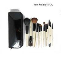 Wholesale Professional Makeup Kit 16 - HOT Makeup Brushes 16 pieces Professional Makeup Brush set Kit +FREE GIFT 20pc