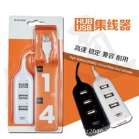 Wholesale China Wholesale Iphone Charger - 4 Port Mini USB 2.0 HUB High Speed charger cable Adapter For Laptop PC Computer charger for iphone 5 6 7 samsung USB Hubs