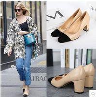 Wholesale Top Brand Ladies Pumps - new arrival Top quality luxury brand women's elegant simplicity trend noble luxury sexy Ladies Genuine Leather heels