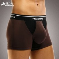 online shopping Modal Boxers Xl - Vitality Long Underwear Men's Modal health care bullet scrotum spermatic cord separation Cremaster physiological functions shorts