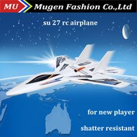 Wholesale Plane Models Kit - Brand New Brushless Motor Rc Planes SU 27 Model Glider Airplanes Kt Foam Electric RC Plane Toys DHL Shipping