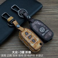 Wholesale Volkswagen Auto Accessories - High Quality For VW Sagitar Magotan Bora Tiguan 3 Buttons Folding Genuine leather Remote Control Car Keychain key cover Auto Accessories