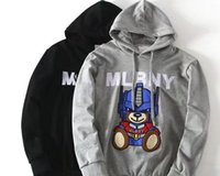 Wholesale Women Winter Coat Manufacturers - Manufacturers new product explosion models Autumn and winter women Transformers robot bear hoodie sweater girls sports coat