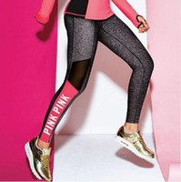 Wholesale Very Sexy Hot Women - Hot Sale 2016 Women Work out Sport Leggings Solid color English letter print Fitness Sexy Modal Free Shipping High Very good quality fashion