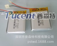 Wholesale Built 3g Router - 2016 Supply 3G mini router wireless router built-in lithium battery 1000ma mAh capacity New