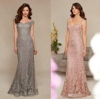 Wholesale Short Prom Dress Lace Lilac - 2017 New Designer Mermaid Lace Mother's Dresses Cap Sleeves Sweetheart Backless Fiesta Prom Evening Gowns Elegant Mother of the Bridal Dress