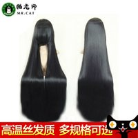 Wholesale Kikyou Cosplay - The Mid Autumn Festival Gift Cosplay Hair straight bang Wig Enma Ai and Kikyou with black long straight Costume Wig