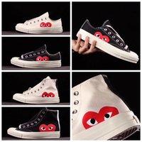 brand new d05d0 17bad  Originale scatola  2017 scarpe originali per uomo donna in esecuzione  Sneakers basso alto Skate Big Eye Fashion Casual spedizione gratuita