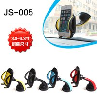 Wholesale Mp3 45 - 45-95 - mm vehicle-mounted mobile phones frame rotate 360 degrees sucker stents In-car navigation JS - 005