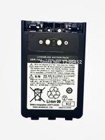 Wholesale Yaesu Vx Battery - Yaesu Accessories SBR-14LI 7.2V 2200mAh High Capacity Li-ion Battery Pack for VX-8R 8DR 8GR FT-1DR FT-2DR Two way radio