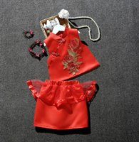 Wholesale Two Piece Cheongsam - 2018 New Baby Girl Sets Sleeveless cheongsam tops+Gauze Skirt Two Piece Fashion Outfits Children Clothing 1696