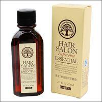 Wholesale Morocco Oil - LAIKOU Morocco Argan Oil 100% Pure Glycerol Nut Oil Hair Salon 60ml Hair Care Essential Moroccan Oil For Beauty