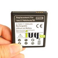 Wholesale Hercules Battery - 5pcs lot 1980mAh EB-L1D7IBA U Replacement Battery For Samsung Galaxy SII T-mobile Hercules T989 i515 i717 E110S E120L S K i727 i547 L700